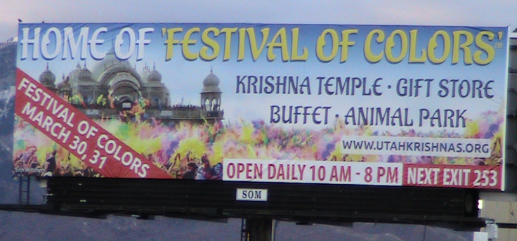 Holi Bill Board web