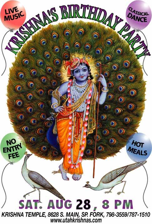 2010 Krishna Janmastami